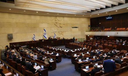 Mindretalls-regjering i Israel